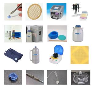 Cryo-EM Starter Kits